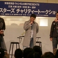 三浦番長と男★村田!!